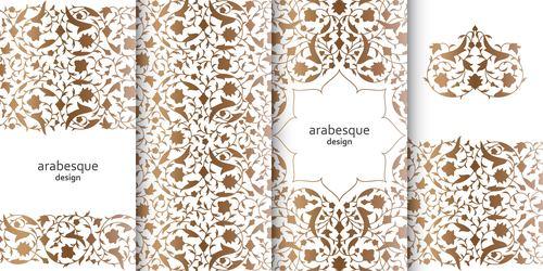Brown arabesque design background vector
