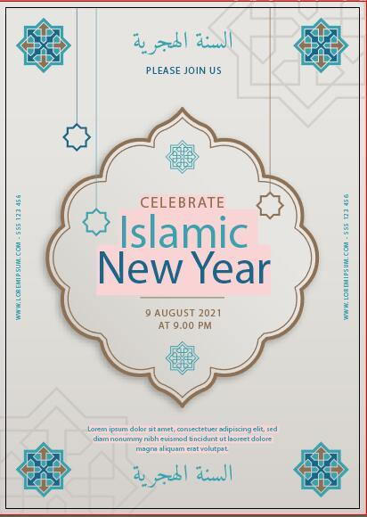 Celebrate islamic new year vector