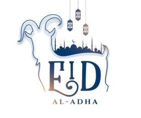 Eid al adha background silhouette vector