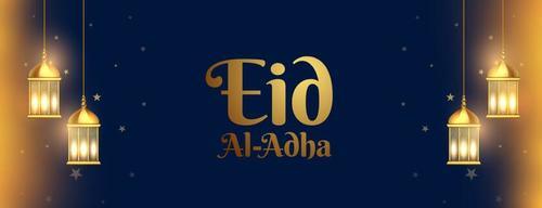 Golden Eid al adha banner background vector