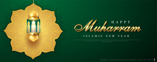 Golden lantern happy islamic new year card vector