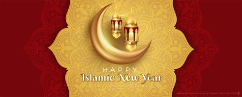 Happy islamic new year card vector