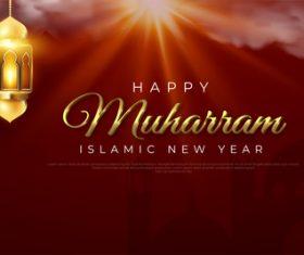 Happy new year islamic greeting card vector