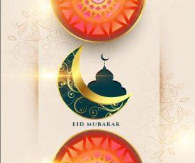Magical beautiful Eid mubarak card vector