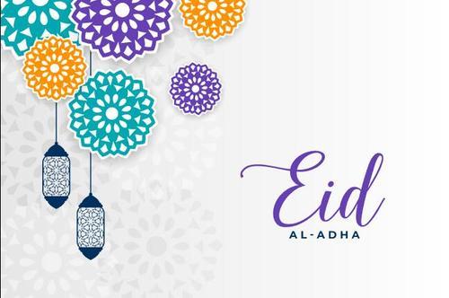 Paper cut flower Eid al adha background vector