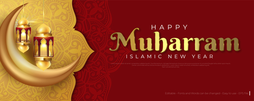 Red and yellow background happy muharram new year card vector