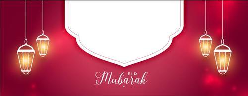 Red background Eid mubarak banner vector