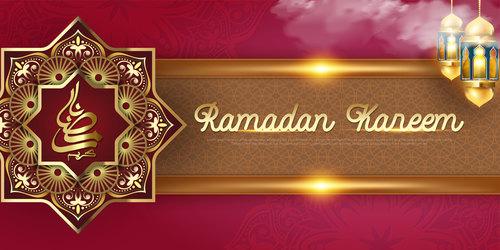 Red background Ramadan kareem card vector