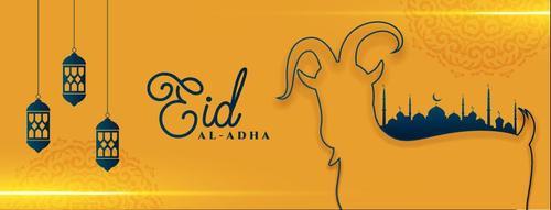 Sheep silhouette Eid al adha banner background vector
