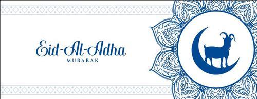 White Eid al adha banner background vector