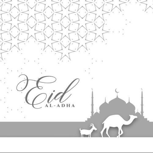 White silhouette Eid al adha background vector