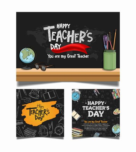 You are my great teacher happy teachers day vector