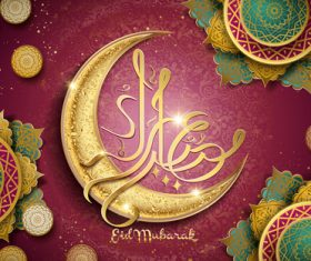Colorful Islamic holiday card vector