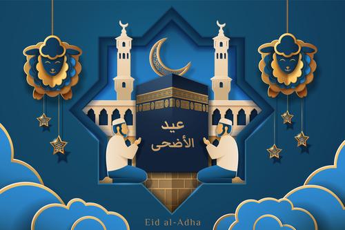 Eid al adha prayer vector