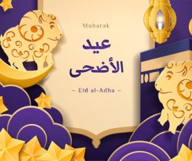 Exquisite paper cut islamic festival greeting card vector