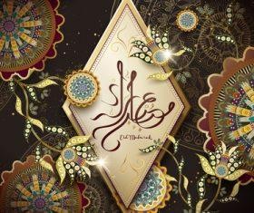 Exquisite ramadan festival card set vector