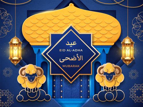 Islamic holiday celebration vector