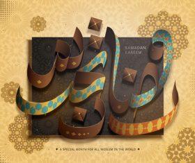 Islamic holiday font vector