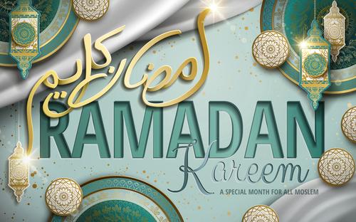 Ramadan festival style card vector