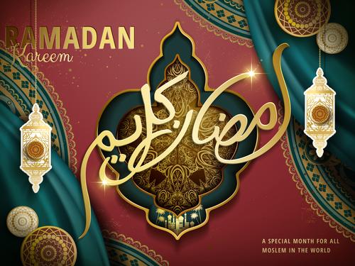 Ramadan font card vector
